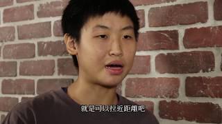 TalkBar × 臺灣吧 DJ Hauer『訪談回顧影片』