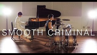 Michael Jackson - Smooth Criminal (Piano & Drum Cover by B13)