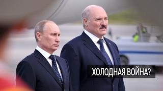 Почему Лукашенко отдаляется от России?(, 2017-02-07T18:35:22.000Z)
