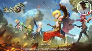 Dragon Nest Awake Mobile part 1 cara main, download, gameplay