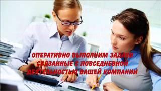 Бухгалтерское сопровождение для компаний г. Москвы и Подмосковья(, 2015-12-16T17:37:52.000Z)