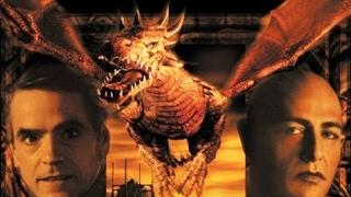 Dragones y Mazmorras (Trailer)