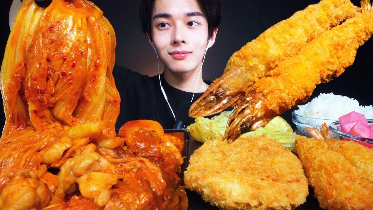 ASMR MUKBANG 두찜 묵은지 찜닭 새우튀김 한식 먹방Jjim Dak (braised chicken) &FRIED SHRIMP ロゼチムダク エビフライ eating sounds