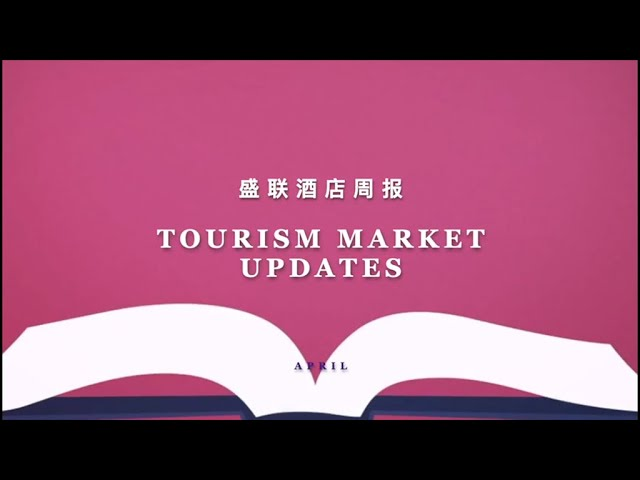 AH Tourism Market Update - April 2020