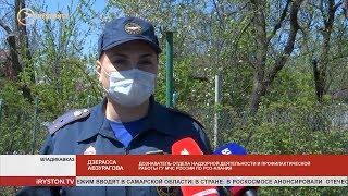 Специалисты МЧС напомнили горожанам о правилах пожарной безопасности