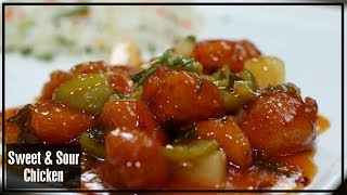 Sweet & Sour Chicken | Chicken Recipe | Quick And Easy Recipe | Homemade Food Recipes | One Platter