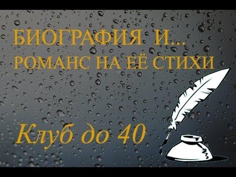 Поэтесса Надежда Теплова 1814-1848