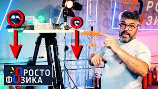 Сила гравитации   ПРОСТО ФИЗИКА с Алексеем Иванченко