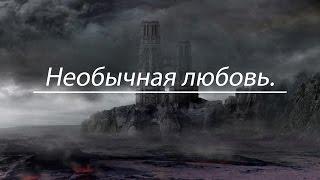 Заставка для нового сериала) Это будет нечто)