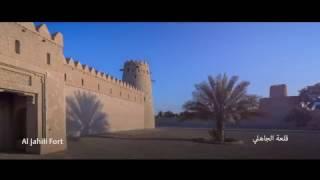 al ain 2017 programme of cultural events   العين 2017 برنامجا سنويا حافلا بالأنشطة الثقافية