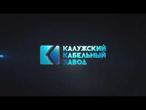 Видео-презентация о нашем заводе