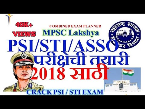 HOW TO CRACK PSI STI ASO COMBINED EXAM 2018 STUDY PLAN