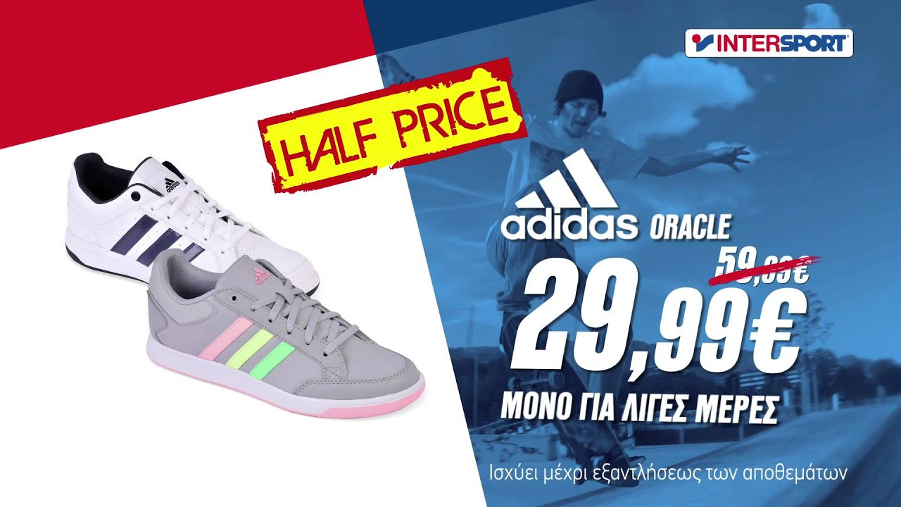 order online in stock factory outlets adidas superstar intersport,Adidas Intersport Noir Blanc Fr