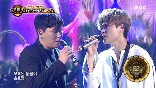 [Duet song festival] 듀엣가요제-Han Donggeun & Choi Hyoin, 'Breath' 20170407
