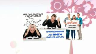 как обмануть антиплагиат(, 2014-11-05T15:01:42.000Z)