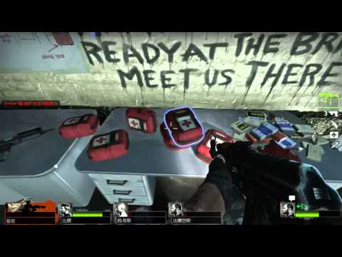 Left 4 Dead 2 - Crazy Steam Sever (Aaron, James)