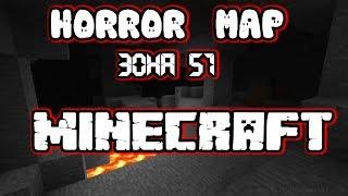 Зона 51 в Minecraft - Хоррор карты[Страх и ужас]