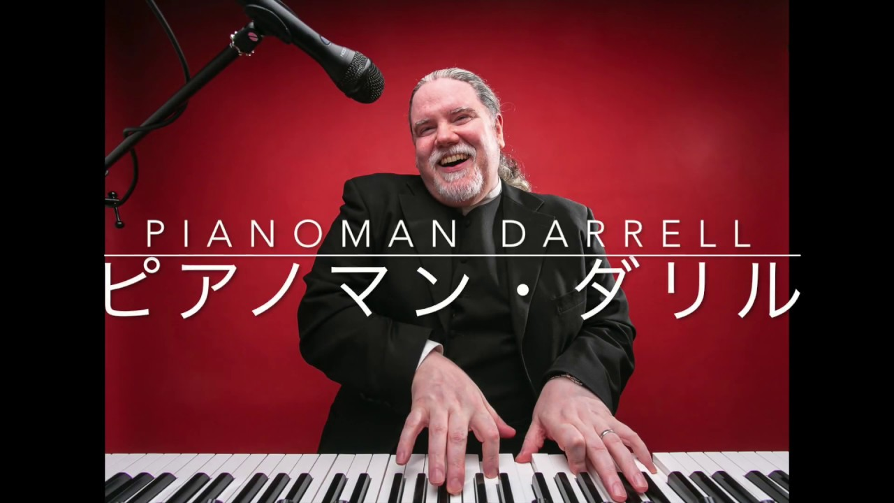 Pianoman Darrell ピアノマン・ダリル  WEDDING DEMO