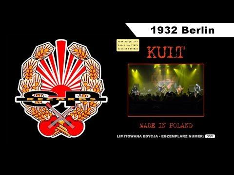 KULT - 1932 Berlin [OFFICIAL AUDIO] mp3