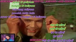 Mere Sapno Ki Rani Kab Aayegi Tu Karaoke With Scrolling Lyrics Eng हिंदी