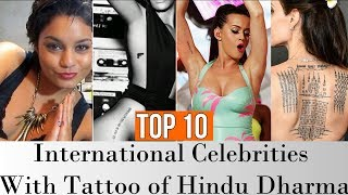 Top 10 International Celebrities With Tattoos of Hindu Sanatan Dharma