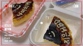 미니오븐과 네 가지 재료로 만든 바스크 치즈케이크, 달…