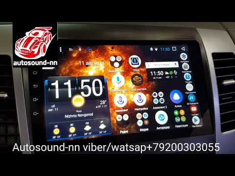 "Штатная Магнитола Mitsubishi Outlander XL 2006+(8 ядер 2/32) 9"" Android 7.1"
