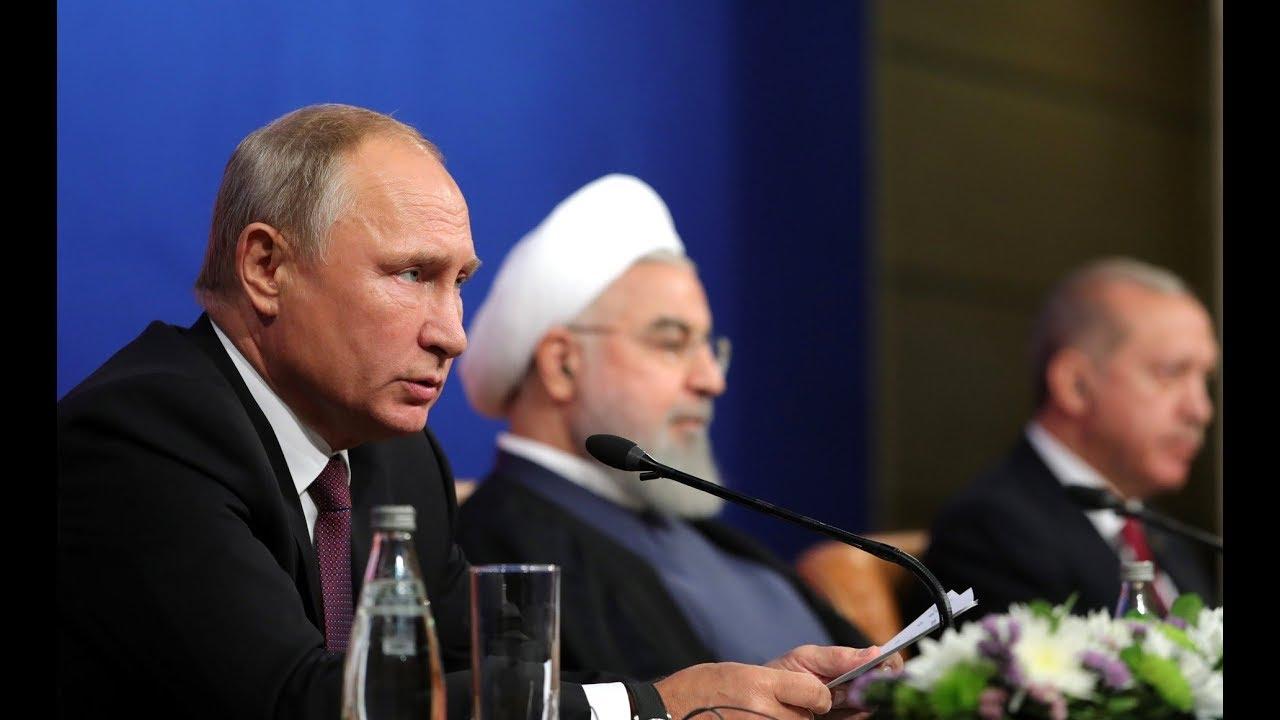Пресс-конференция по итогам встречи с Хасаном Рухани и  Реджепом Тайипом Эрдоганом