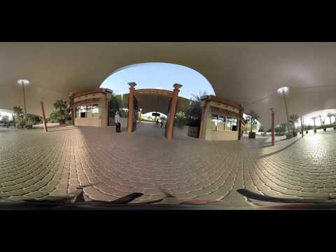 Al Ain Tourism guide 360: The Zoo Entrance