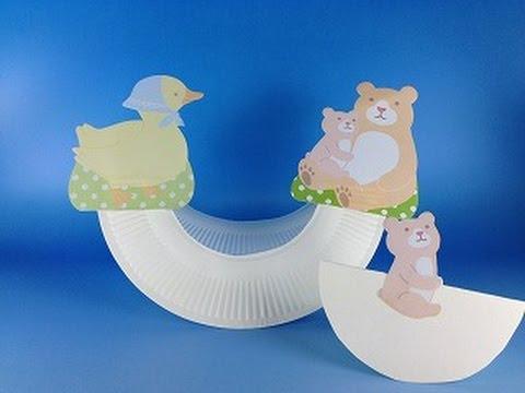 赤ちゃんの手作りおもちゃ 紙 ...