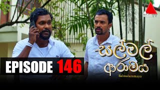 සල් මල් ආරාමය | Sal Mal Aramaya | Episode 146 | Sirasa TV Thumbnail
