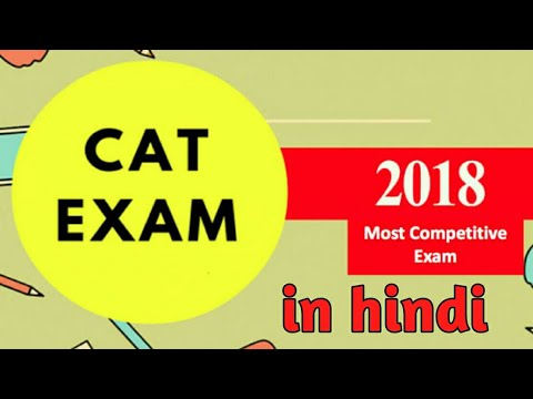 C.A.T. exam| cat exam syllabus|in hindi| cut off|paper pattern|sc/st |M.B.A. |IIM| BEST COLLEGES