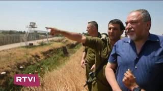 «Израиль за неделю» // Международные новости RTVi — 8 июля 2017 года