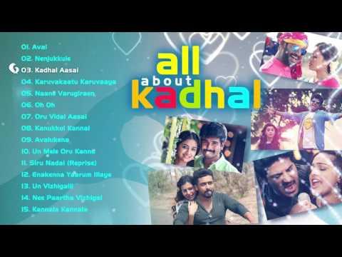 Best Love Songs  Tamil  Jukebox