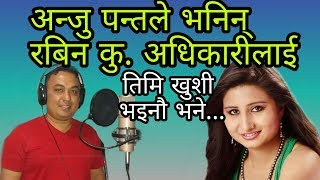 Timi Khushi By Anju Pant, Rabin K. Adhikari, Jeevan Panta, Hikmat Budhathoki - New Modern Song 2075