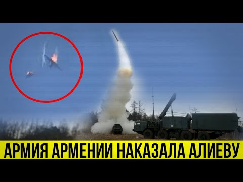 БРАВО. Армянский ПВО сбил Азербайджанский Безпилотник Орбитер-3