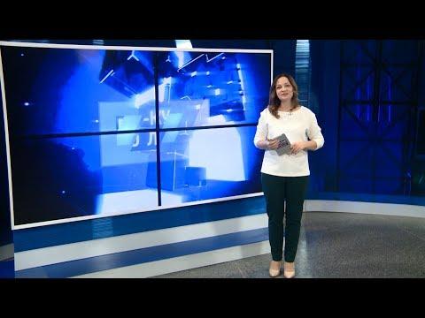 Вести-Кузбасс. Столица от 12.11.2019
