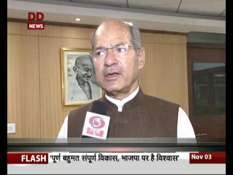 Exclusive conversation with Environment Minister Anil Dave on pollution in Delhi