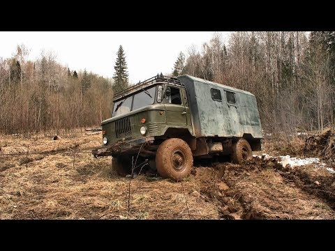 Внедорожная экспедиция за металлоломом / 3 часть #232