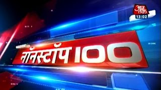 Non-stop 100 | 17th October 2014 | 1 pm