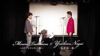 永井佑一郎presents 【僕らのトーク】vol.3♪スペシャルトーク♪ 11月に予...