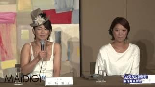 元お笑いコンビ「オセロ」の中島知子さんが8月8日、東京都内で行われた...