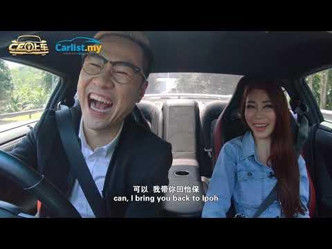 【CEO 上车 第十集】 HairMax+ Malaysia CEO Dato Foo Mei Yen