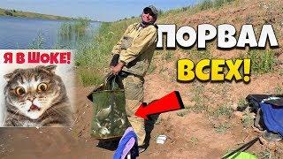 МЕГА ФИДЕР / 30 кг за 4 часа / Ловля леща на фидер