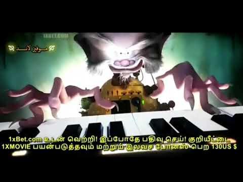 HOTEL TRANSYLVANIA 3 evil music