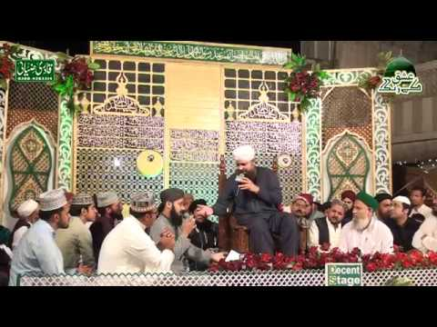 Muhammad owais raza Qadri Full Mehfil| Ankhe Ro Ro k sojane Waley