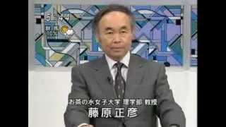 「国家の品格」を出版する前の藤原正彦先生が語る! 小学校での英語教育...