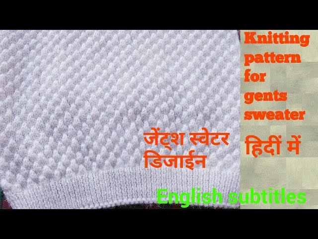 Gents sweater design|| latest||  how to knit  gents half sweater in Hindi (English subtitles).