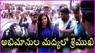 Anchor Srimukhi Hungama In Guntur For Shop Opening | Rare & Exclusive Video