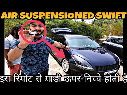 Two Sounds In Single Custom Exhaust | Air Suspensions Swift | Swift Body Kit |Bestest Modified Swift